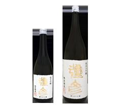 彌彦 -YAHIKO- 純米大吟醸